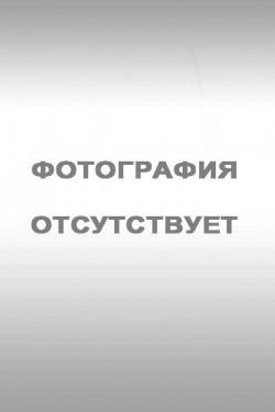 Козьмин Сергей